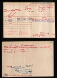 DICKETTS GEORGE HUMPHREY (medal card)