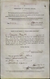 BALL JAMES (attestation paper)